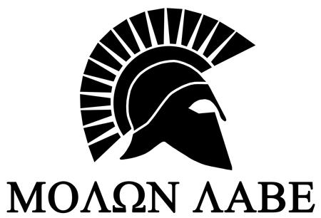 Spartan Helmet w/ Molon Labe